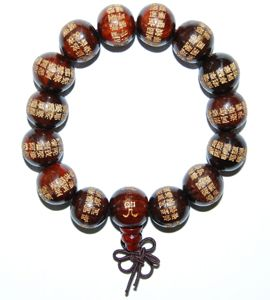 Rosewood Beads w Great Compassion Mantra