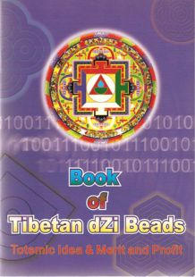 Book of Tibetan dZi Beads